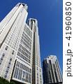 東京都庁ビル 41960850