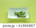 枝豆 41960867