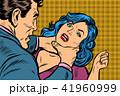 女性 メス 男のイラスト 41960999