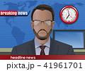 ニュースキャスター アナウンス アナウンサーのイラスト 41961701