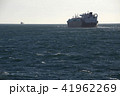 東京湾の貨物船 41962269