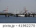 横浜ベイサイドマリーナ 41962270