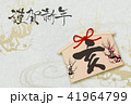 亥 絵馬 年賀状のイラスト 41964799
