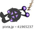 おやすみ:魚文字 41965237