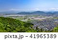 八幡山からの眺望 41965389