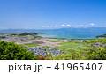 八幡山からの眺望 41965407