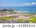 八幡山からの眺望 41965414
