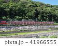 ロマンスカー 70000型 小田急線の写真 41966555