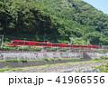 ロマンスカー 70000型 小田急線の写真 41966556