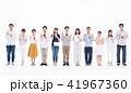 スマホ 人々 携帯の写真 41967360