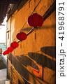 台湾 九份 提灯の写真 41968791