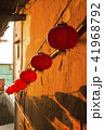 台湾 九份 提灯の写真 41968792