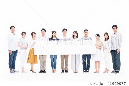 若い人々(ホワイトボード) 41969077
