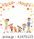 家族 紅葉 フレームのイラスト 41970123