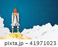 スペース 空間 宇宙のイラスト 41971023