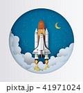 スペース 空間 宇宙のイラスト 41971024