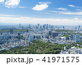 東京風景・ワイド・新宿 代々木 原宿 青山 41971575