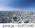 東京 風景 都会の写真 41971580