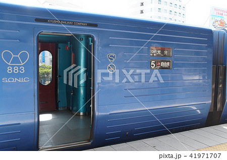 JR九州 883系電車 側面 ドア (特急ソニック 大分行) 41971707