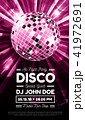 Disco party vector background with rays and disco ball 41972691