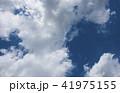 雲 夏雲 入道雲の写真 41975155