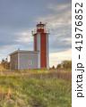 Vertical Point Prim Lighthouse Digby, Nova Scotia 41976852