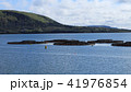 Salmon Farm in the Bay of Fundy, Canada 41976854