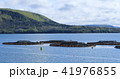 View of Salmon Farm in the Bay of Fundy, Canada 41976855