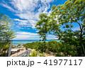 フィリピン・ボホール島 血盟記念碑から眺める海と空(広角) 41977117
