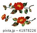 水彩画 椿 花のイラスト 41978226