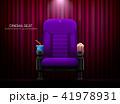 シネマ 映画 映画館のイラスト 41978931