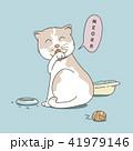 ねこ ネコ 猫のイラスト 41979146