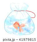 金魚 夏祭り 祭りのイラスト 41979815