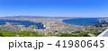 函館 市街 風景の写真 41980645