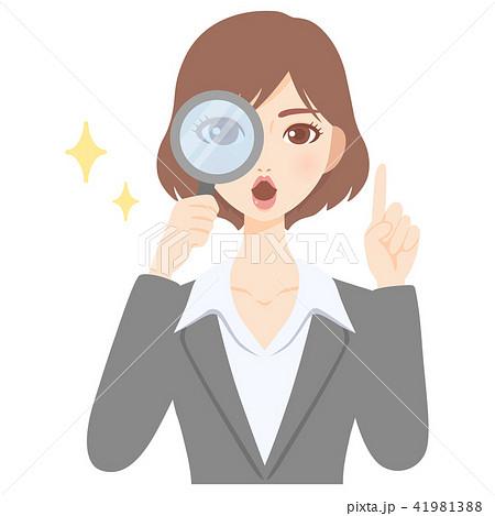 虫眼鏡をのぞく若いOL スーツ かわいい フラット イラスト 41981388