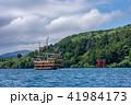 箱根海賊船 箱根神社  鳥居 41984173