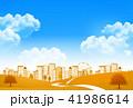 紅葉 秋 都会のイラスト 41986614
