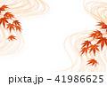 紅葉 秋 葉のイラスト 41986625