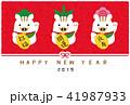 年賀状 ベクター 猪のイラスト 41987933