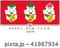年賀状 猪 亥のイラスト 41987934