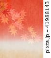 背景 和柄 紅葉のイラスト 41988143