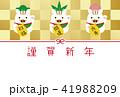 年賀状 松竹梅 亥のイラスト 41988209