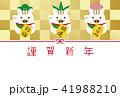 年賀状 松竹梅 亥のイラスト 41988210