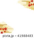 背景 紅葉 秋のイラスト 41988483