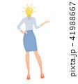 ビジネス 商売 ランプのイラスト 41988667