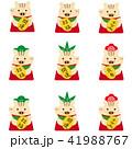亥 年賀状素材 猪のイラスト 41988767