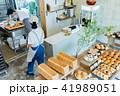 食パン パン 店内の写真 41989051