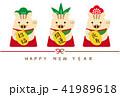 年賀状 猪 亥のイラスト 41989618