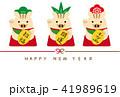 年賀状 猪 亥のイラスト 41989619