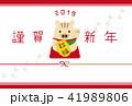 年賀状 年賀2019 いのししのイラスト 41989806